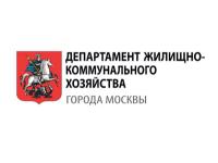 Департамент жилищно-коммунального хозяйства