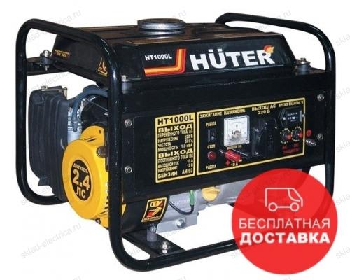 Портативный бензогенератор HUTER HT1000L