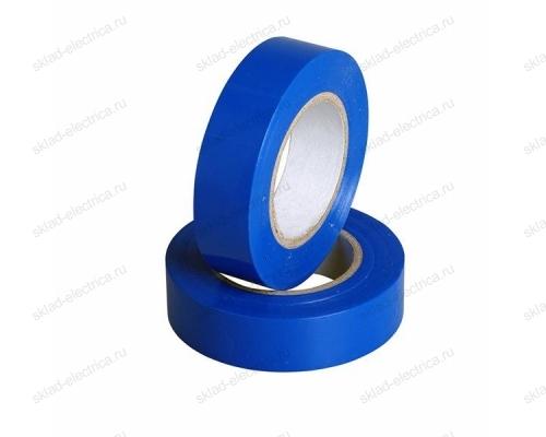 Изолента ПВХ 15мм синяя
