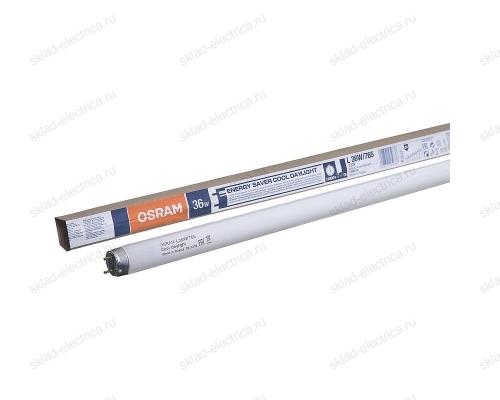 Люминесцентная лампа Osram 36W/765 холодный дневной свет d26 Т8 G13 1200 мм