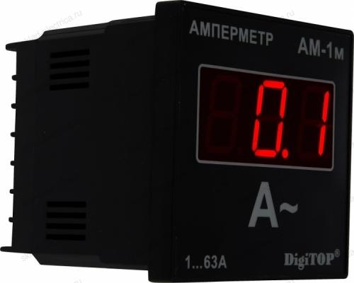 Амперметр цифровой однофазный щитовой Ам-1м DigiTOP