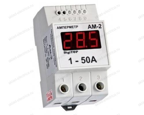 Амперметр цифровой однофазный Ам-2 DigiTOP (от 1А до 50А)