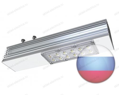 Светильник светодиодный консульный уличный 55 Вт КСС Ш (с линзами) TDS-STR 12-55 v.6 145*70 IP65 TDS Light