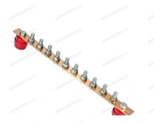 ГЗШ 10 подключений 300х40х4 мм, медь